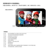 N12 SUPPORT DROP SHIPPING! 7inch android 2.3 tablet pc