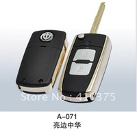 High quality China Motor 2 button flip key blank/key shell- free shipping