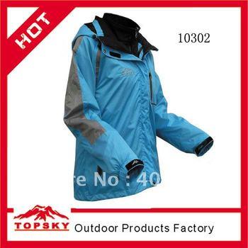 Women Waterproof Breathable Shell Jacket