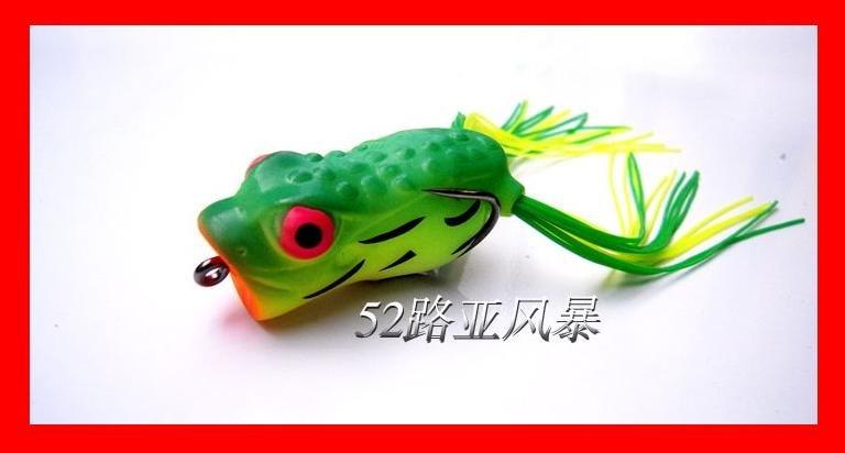 лягушка приманка