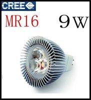 Free shipping 5pcs/lot 12V MR16 9W LED bulb 500LM 2 years warranty 3*3W LED BULB