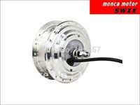 DIY E Bike Motor Brushless 180W-250W Electric conversion kits motor Free Shipping SWXK