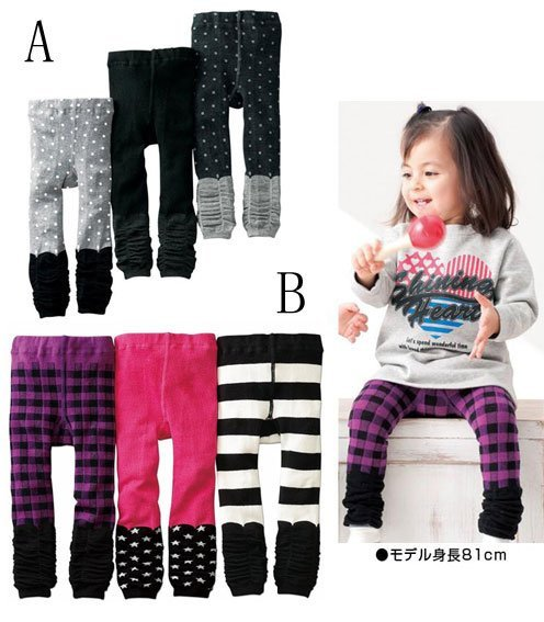 Wholesale Boy's Girl's Leggings 9-length cropped jeans Tight baby pp pants,pp pants 9 cents croppe ...