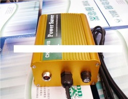 Business electric Power Saver Save with 30KW 2pcs/lot CE/ROHS/UL/CQC listed(China (Mainland))
