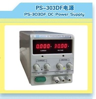Free shipping !  PS-303DF DC power supply DC Power Supply