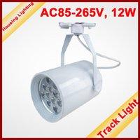 12W LED Track Light, White Body,  DC85-265V, 12*1W, HS-TL6-12X1W02 [Housing Lighting]