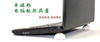 Two mounted hemispherical laptop cooling pad / mat (578)