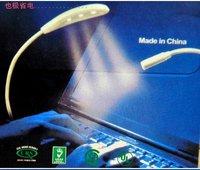 USB interface, three lamp / LED lights