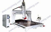 EPS cnc foam heavy type processing center YMHS2550