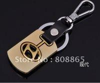 K1346 free shipping 12pcs/lot car keychain Hyundai car keychains fashion keychain leather keychains high-grade quality keychains