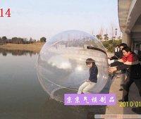 Fun 2M walking Water Ball,Regular factory, more secure!free shipping