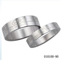 Korean Fashion I LOVE YOU WITH ALL MY Heart Engraved Couple Rings fine Stainless Steel GJ010100-90