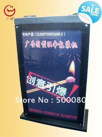 retail and wholesale multifunctional umbrella bag dispenser/brand display case(China (Mainland))
