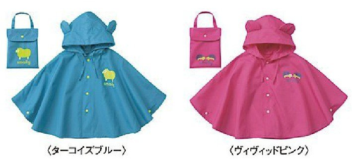 lovely kids raincoats,3 design,10 pcs,free shipping .colorful baby raincoats(China (Mainland))