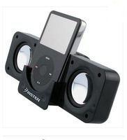 Dock Station Speaker for iPod Touch iPhone 4 4S 4G 4th Gen