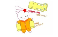 Free shipping    Yellow chicken Babies shape pillow   hot   selling