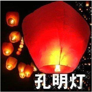 100 pcs heart Sky Lanterns, Wishing Lamp SKY CHINESE LANTERNS BIRTHDAY WEDDING PARTY 0154(China (Mainland))