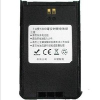 Battery pack   WOUXUN KG-816 KG-819 KG-889 1300mah 7.4V  li-ion