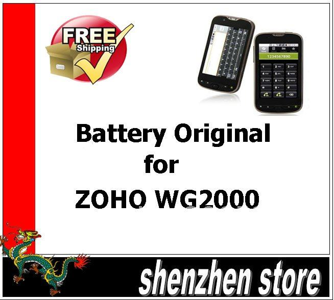 Battery replacement For Zoho Wg2000 Free Shipping Airmail(China (Mainland))