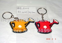 logo custom made of  gift items of 2d soft pvc keychain shiipping