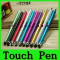 Mix and Match Color Capacitive screen Metal stylus touch pen with clip for iphone3G 3GS 4 4S/iPad/iPod touch
