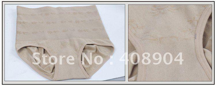 200pcs/lot women high waist body shaper undergarment super body shaper slimming pants(China (Mainland))