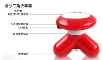 mini hand massager /  infrared hand massager convenient to be taken.and it can be used anytime and anywhere.