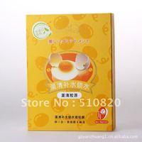 Free Shipping Beauty promise 10pcs Facial Mask whitening Facial Mask Egg Face Mask