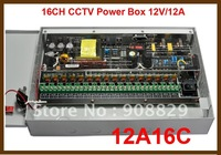 CCTV security power supply