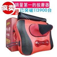 Free shipping! neck massage pillow, waist massage cushion
