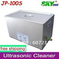 100% new ultrasonic cleaner bath for sale, 30liter