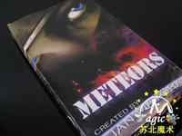 Meteors(blue light)---Fast shipping magic tricks, magic sets, magic props, magic show