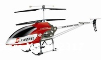 Recommend !QS8006 134cm 3.5ch Gyro metal frame 2 Speed Model rc helicopter With LED lights 8006 Helicopter