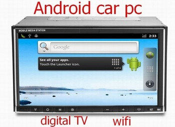 Double din Android car pc with wifi and digital TV