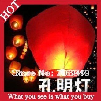 Воздушный шар 30pcs Heart Sky Lanterns Wishing Lamp Flying Lanterns Sky Chinese Lanterns Birthday Wedding Party - TOY13