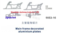 Free Shipping 2pcs/lot 9053-16 Main Frame Decorated Aluminium Plates Parts for Double Horse 9053 RC Helicopter