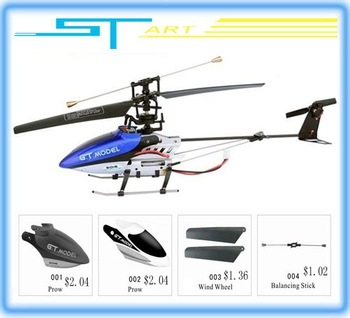 27CM 2.4G 4Ch Single rotor QS 9016 RC helicopter spare part for QS9016 helicopter + low shipping fee supernova sale