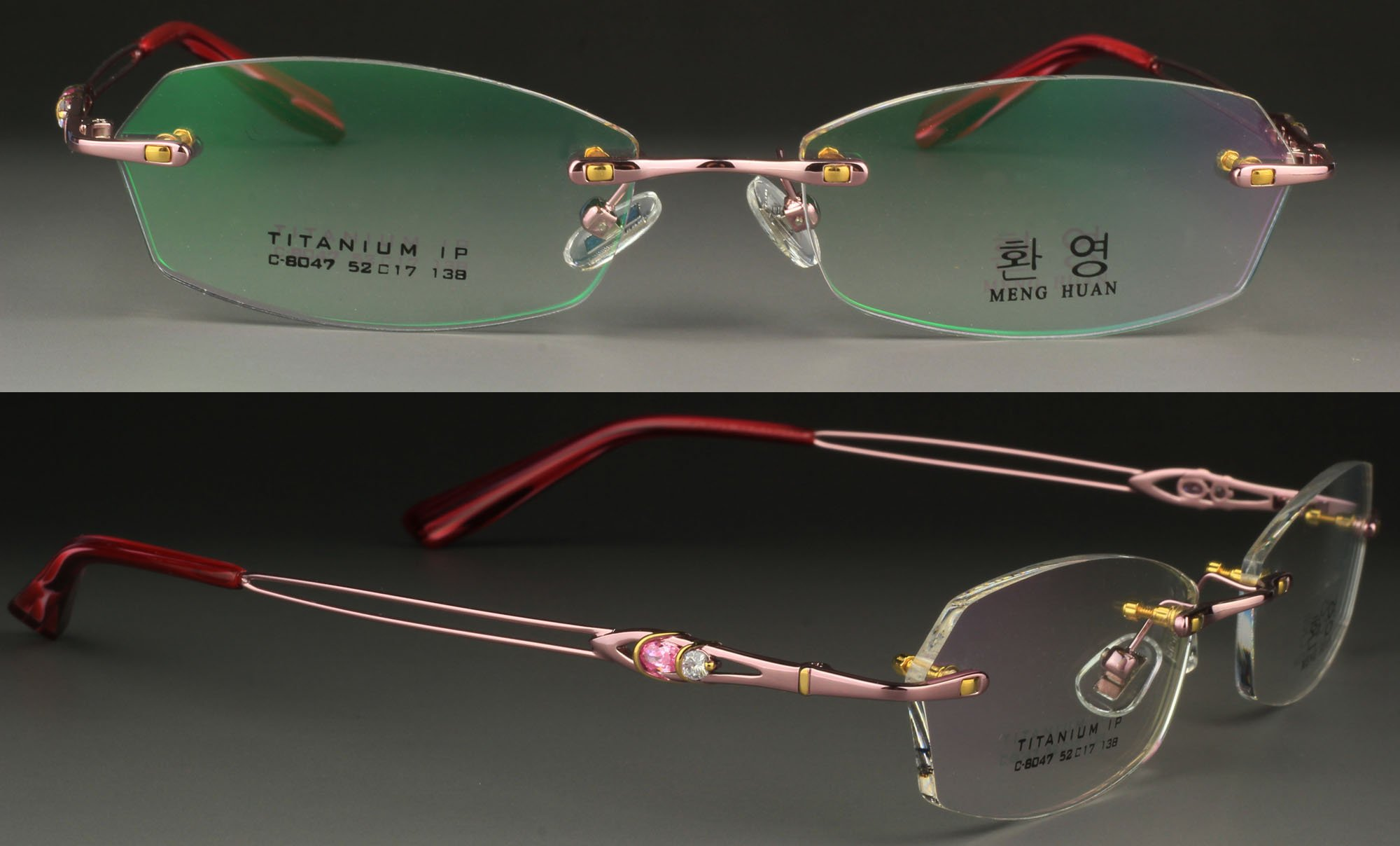 Rimless Glasses More Attractive : Avial Promotion-Online Shopping for Promotional Avial on ...