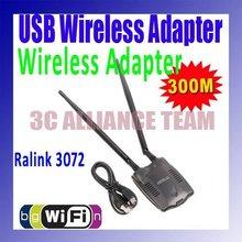 wholesale wifi domain