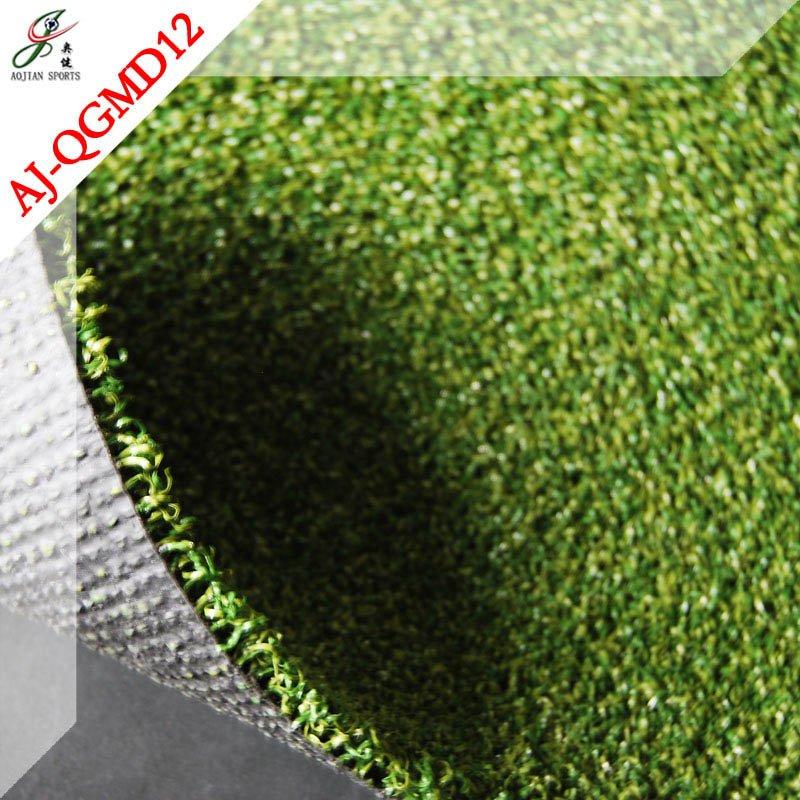 Artificial-grass-mat-for-cricket.jpg