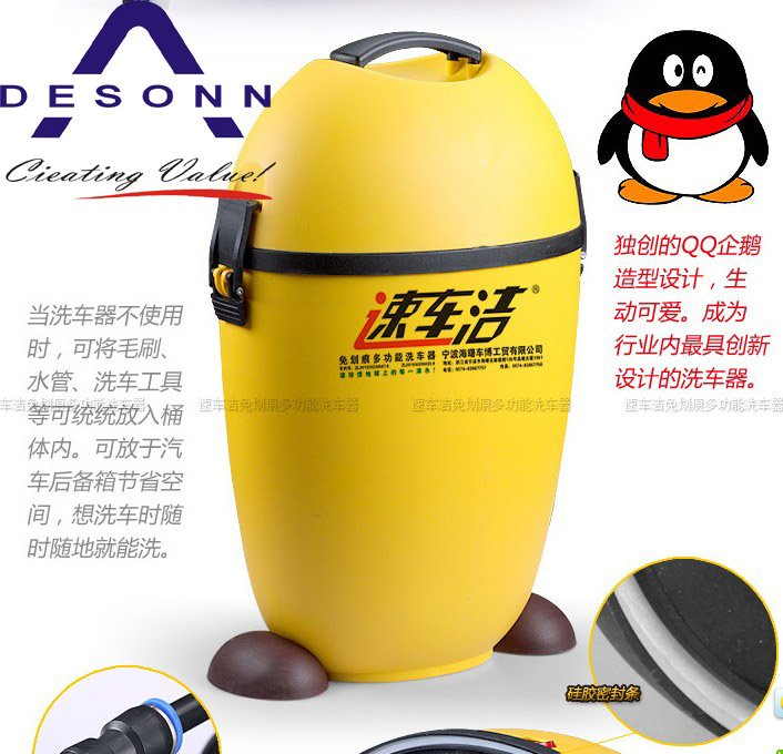 HOT!!!2012promotion 7M 12V 13L ,electric portable car washer/auto washer(China (Mainland))