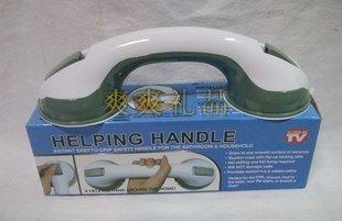 As seen on TV Free shipping Bathtub handrails, bathroom handrails, suction cups, handrails, bathroom door handles, bathroom hand