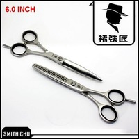Hair Scissors  SMITH CHU 6 INCH Home scissors NEW