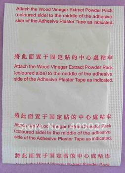 Free shipping Fresh All-Natural 50pcs Wood Vinegar Detox Foot pads