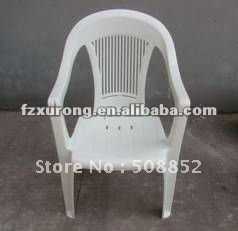 White plastic outdoor chair(China (Mainland))