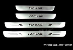 Toyota Rav4 RAV 4 06-11 07 08 09 10 Stainless Steel Scuff Plate/Door Sill Trim(China (Mainland))