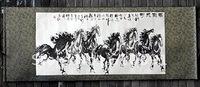 Oriental asian brush ink art chinese big horizontal scroll painting horse
