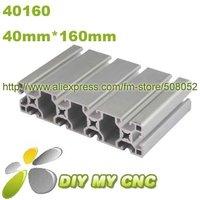 1meter 40mm*160mm Aluminum Profile D-8-40160 aluminum extrusion profile 6063-T5 material