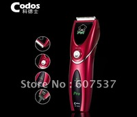 Codos Pet Clipper Low Noise Dog Clipper CP-8000 Powerful clipper for all kinds of dog/cat