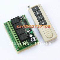 NEW!  3000W  220V  4CH   Wireless Remotes Control Switch Controller 100~200 M 315MHZ Or 433MHZ